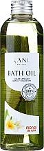 "Profumi e cosmetici Olio da bagno ""Monoi de Tahiti"" - Kanu Nature Bath Oil Monoi de Tahiti"