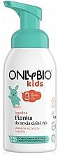 Profumi e cosmetici Schiuma detergente corpo e mani - Only Bio Kids