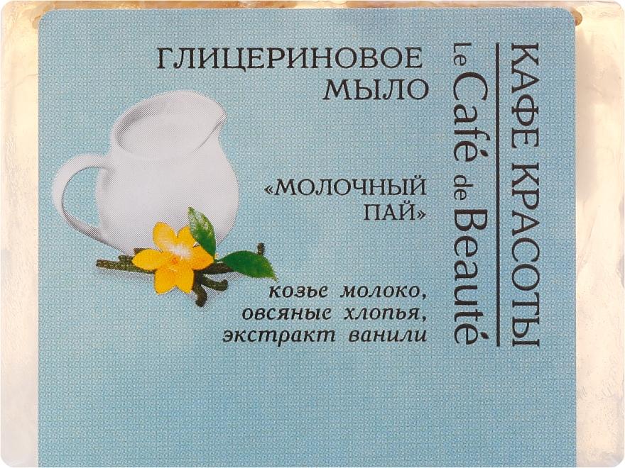 """Sapone alla glicerina """"Crostata di latte"""" - Le Cafe de Beaute Glycerin Soap"""