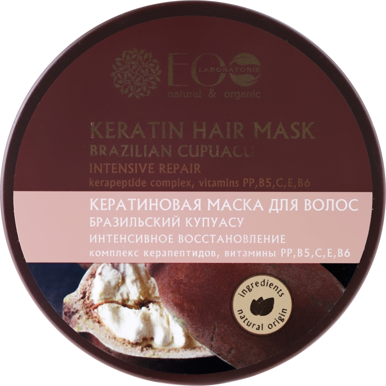 Maschera capelli alla cheratina - Eco Laboratorie Keratin Hair Mask