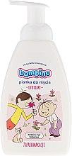 Profumi e cosmetici Schiuma da bagno bambini - Bambino Foam For Washing Kids