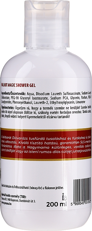 "Gel doccia ""The Magic Nut"" - Yamuna Walnut Magic Shower Gel — foto N2"