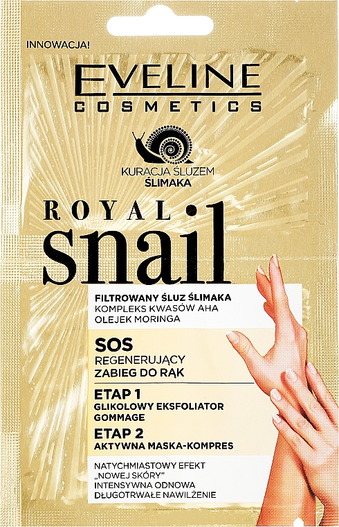 Peeling e maschera mani - Eveline Cosmetics Royal Snail Sos Regenerating Hand Treatment
