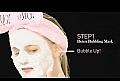 Maschera detergente bicomponente per viso - Double Dare OMG! 2in1 Kit Detox Bubbling Microfiber Mask — foto N1
