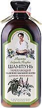 Profumi e cosmetici Shampoo rinforzante a base di saponaria - Ricette di nonna Agafya