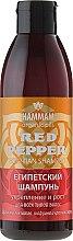 """Profumi e cosmetici Shampoo egiziano per il rafforzamento e la crescita dei capelli """"Peperoncino rosso"""" - Hammam Organic Oils Red Pepper Shampoo"""