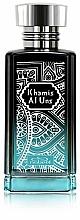 Profumi e cosmetici Nabeel Khamis Al Uns - Eau de Parfum