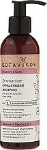 Profumi e cosmetici Latte detergente delicato per pelli sensibili - Botavikos Recovery & Care