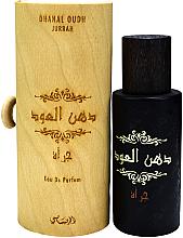 Rasasi Dhanal Oudh Jurrah - Eau de Parfum — foto N1