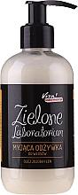 """Profumi e cosmetici Balsamo per capelli """"Olio di jojoba e lino"""" - Zielone Laboratorium"""