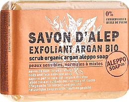 Profumi e cosmetici Sapone scrub all'olio di argan biologico - Tade Aleppo Body Scrub Soap With Organic Argan Oil