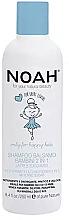 Profumi e cosmetici Shampoo e balsamo 2 in 1 - Noah Kids 2in1 Shampoo & Conditioner