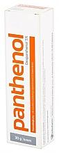 Profumi e cosmetici Crema corpo lenitiva - Aflofarm Panthenol 5% Cream