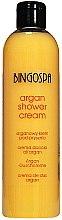 Profumi e cosmetici Crema doccia all'olio di argan e pesca - BingoSpa Argan Cream With Peach Shower