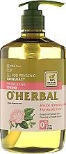 Profumi e cosmetici Gel doccia tonificante con estratto di rosa damascena - O'Herbal Toning Shower Gel