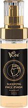 Profumi e cosmetici Maschera viso all'olio di argan, da notte - VCee Sleeping Face Mask Argan Oil