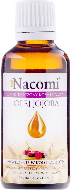 Olio di jojoba - Nacomi — foto N2