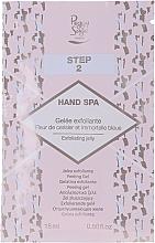 Set - Peggy Sage Spa Manucure Kit (bath/caviar/20g + peeling/gel/15ml + h/masque/15ml + h/cr/15ml) — foto N4