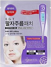 Profumi e cosmetici Patch maschera per pieghe naso-labiali - Mediheal E.G.T Timetox Gel Smile-Line Patch