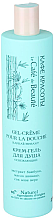 "Profumi e cosmetici Gel-crema doccia ""Rinfrescante"" - Le Cafe de Beaute Refreshing Cream Shower Gel"