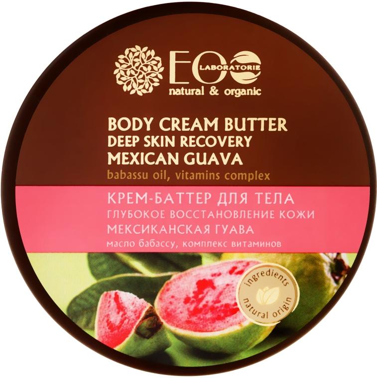 """Burro corpo cremoso profondamente rigenerante """"Guaiava messicana"""" - Eco Laboratorie Natural & Organic"""
