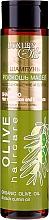 """Profumi e cosmetici Shampoo """"Restauro e lucentezza"""" con oli biologici di oliva e cumino nero - Argan Haircare"""