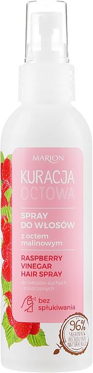 Lacca per capelli all'aceto di lamponi per capelli secchi e danneggiati - Marion Raspberry Vinegar Hair Spray