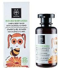 Profumi e cosmetici Detergente delicato per corpo e capelli con calendula e miele - Apivita Babies & Kids Eco Bio Baby Kids Hair & Body Wash With Calendula & Honey