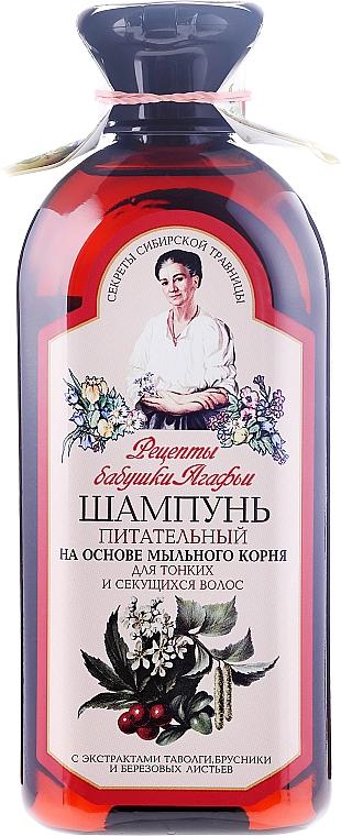 """Shampoo per punte fini e doppie """"Nutriente"""" - Ricette della nonna Agafia"""