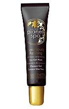 Profumi e cosmetici Maschera-gel contorno occhi rivitalizzante e levigante con estratto di caviale nero - Avon Planet Spa Luxuriously Refining Eye Gel Mask