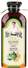 """Profumi e cosmetici Shampoo """"Miele e tiglio"""" - Ricette di nonna Agafya"""