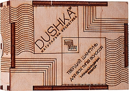 Profumi e cosmetici Shampoo solido con effetto condizionante - Dushka