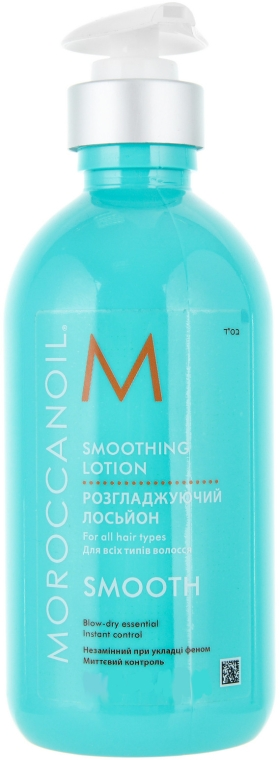 Fluido levigante per capelli - Moroccanoil Smoothing Hair Lotion