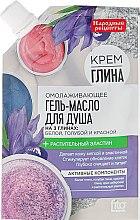 Profumi e cosmetici Olio-gel doccia rigenerante - Fito Cosmetica Ricette popolari