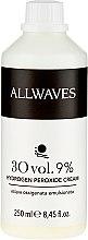 Profumi e cosmetici Crema ossidante - Allwaves Cream Hydrogen Peroxide 9%