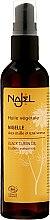 Olio di cumino nero - Najel Black Cumin Oil — foto N1