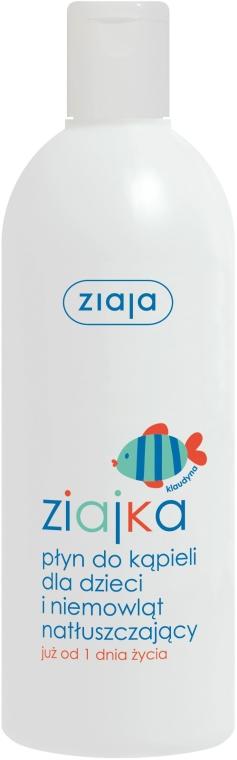Lozione per il bagnetto per bambini e neonati dal primo giorno di vita - Ziaja Ziajka Liquid Bath For Kids