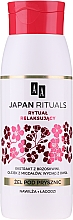 Set - AA Cosmetics Japan Rituals (sh/gel/400ml+body/balm/400ml) — foto N3