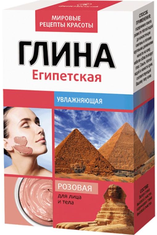 """Argilla rosa per viso e corpo """"Egiziana"""" - Fito cosmetica"""
