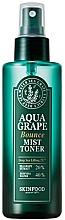 Profumi e cosmetici Spray-toner idratante - SkinFood Aqua Grape Bounce Mist Toner