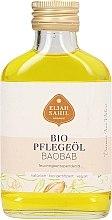 "Profumi e cosmetici Olio biologico ""Baobab"" - Eliah Sahil Organic Baobab Body Oil"