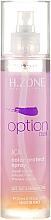 Profumi e cosmetici Spray per capelli colorati - H.Zone Option Color Protect Spray