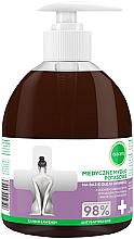 Profumi e cosmetici Sapone all'olio di lavanda - Ecocera Medical Potassium Soap With Lavender Oil