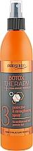 Profumi e cosmetici Spray antietà per capelli - Prosalon Botox Therapy Protective & Strengthening 3 Spray