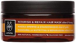Profumi e cosmetici Maschera per capelli nutriente rivitalizzante con olio d'oliva e miele - Apivita Nourish & Repair Hair Mask With Olive & Honey