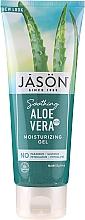 Profumi e cosmetici Gel naturale idratante per corpo Aloe Vera - Jason Natural Cosmetics Pure Natural Moisturizing Gel Aloe Vera