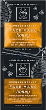 Profumi e cosmetici Maschera idratante e nutriente al miele - Apivita Moisturizing and Nourishing Mask