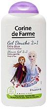 """Profumi e cosmetici Shampoo e gel doccia 2in1 """"Anna ed Elsa"""" - Corine de Farme Frozen"""