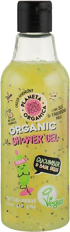 Bagnoschiuma - Planeta Organica Cucumber & Bazil Seeds Skin Super Food Shower Gel