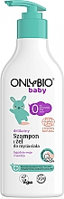 Profumi e cosmetici Shampoo-gel per bambini - Only Bio Baby Gentle Shampoo & Gel
